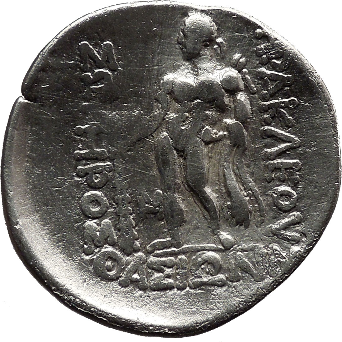 THASOS Island Thrace Ancient Silver Greek Coin Dionysus ...