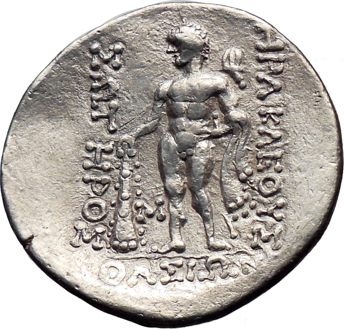 43. Lysimachos, The King Of Thrace, Greek Silver Coin