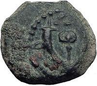 Jesus Widows Mite = Authentic Ancient Jewish Hasmonean Coin NGC LOWEST PRICE!