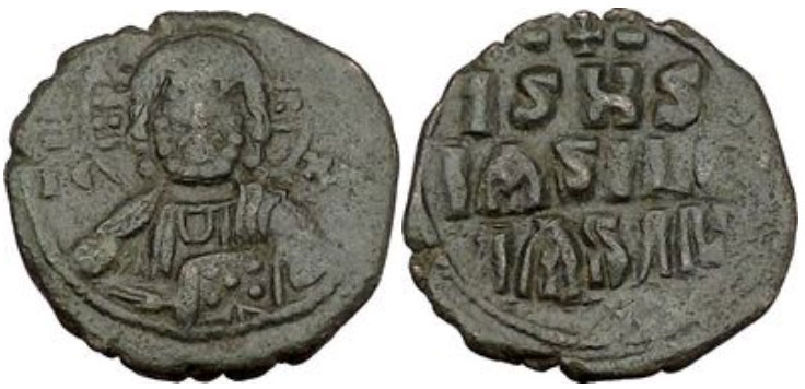 Byzantine (300-1400 Ad) Reasonable Anonymous Byzantine Coin Ae Follis Constantine X Constantinople 1059-1067 Ad